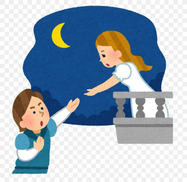 clipart image of Romeo and Juliet